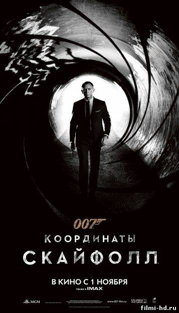 007:   (2012)   