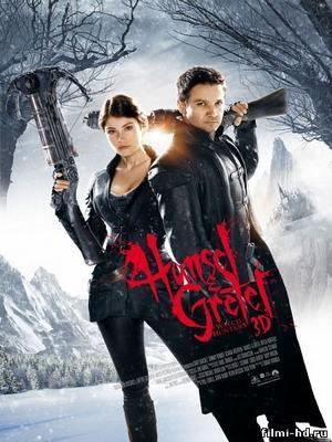 Охотники на ведьм 3D (2013) Смотреть онлайн бесплатно