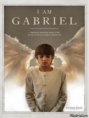Я – Габриэль (2012) Смотреть онлайн бесплатно