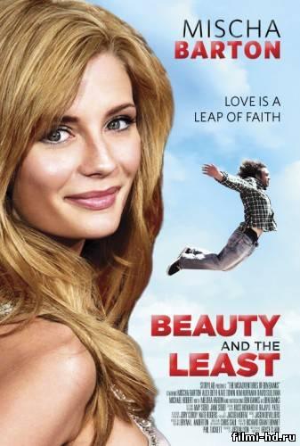 Красотка и бродяга (2012) Смотреть онлайн бесплатно