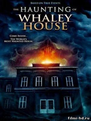 Призраки дома Уэйли  2012 Смотреть онлайн бесплатно