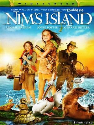 Остров Ним (2008) Смотреть онлайн бесплатно