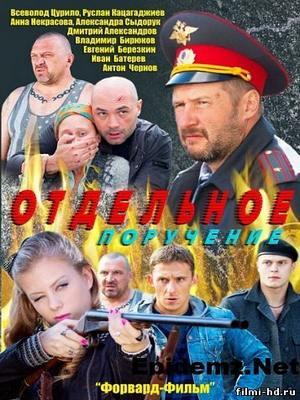 smotret-film-russkie-filmi-onlayn