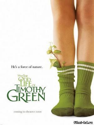 Странная жизнь Тимоти Гринна  2012 Смотреть онлайн бесплатно