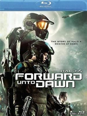 Halo 4: Идущий к рассвету (2012) Смотреть онлайн бесплатно