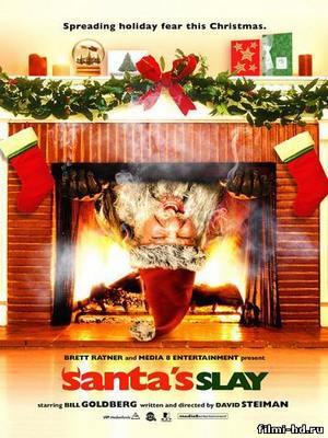 Санта-Киллер (2005) Смотреть онлайн бесплатно