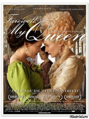 Прощай, моя королева (2012) Смотреть онлайн бесплатно