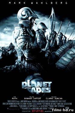 Планета обезьян / Planet of the Apes (2001) Смотреть онлайн бесплатно