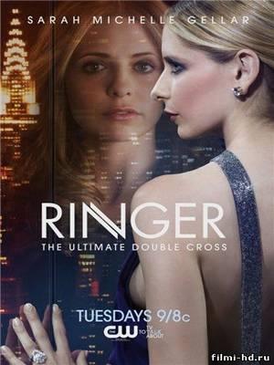 Двойник 1 сезон (2011) Смотреть онлайн бесплатно