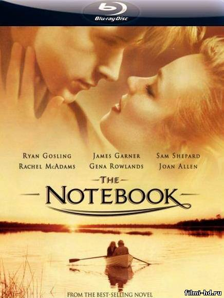 Дневник памяти / The Notebook (2004) Смотреть онлайн бесплатно