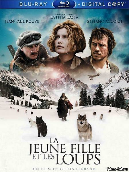 Девушка и волки (2008) Смотреть онлайн бесплатно