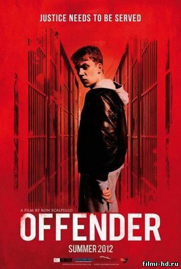 Преступник  (2012) Смотреть онлайн бесплатно