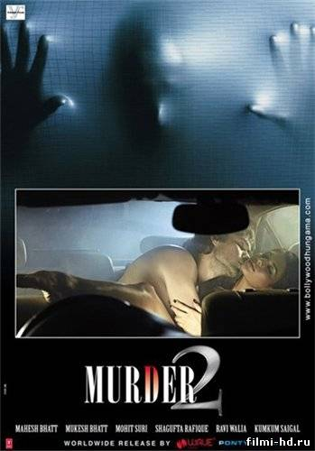Искушение замужней женщины 2 (2011) Смотреть онлайн бесплатно