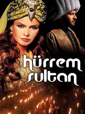 Хюррем Султан (2003) Смотреть онлайн бесплатно