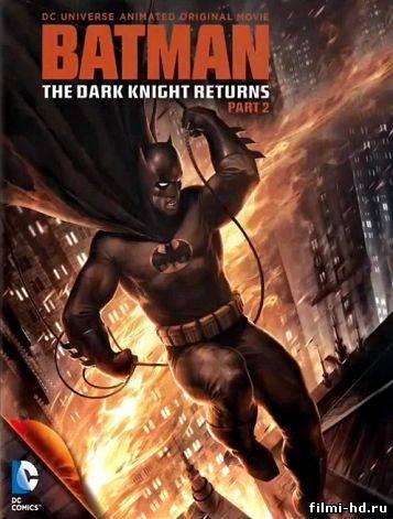 Темный рыцарь: Возрождение легенды. Часть 2 (2013) Смотреть онлайн бесплатно