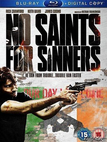У грешников нет святых  (2011) Смотреть онлайн бесплатно