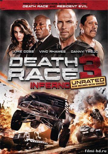 Смертельная гонка 3  (2013) Смотреть онлайн бесплатно