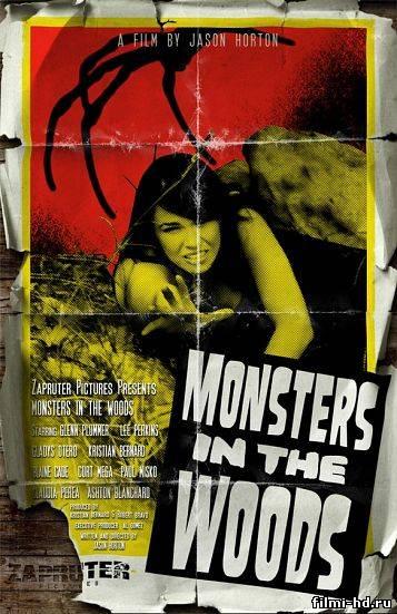 Монстры в лесах  (2012) Смотреть онлайн бесплатно
