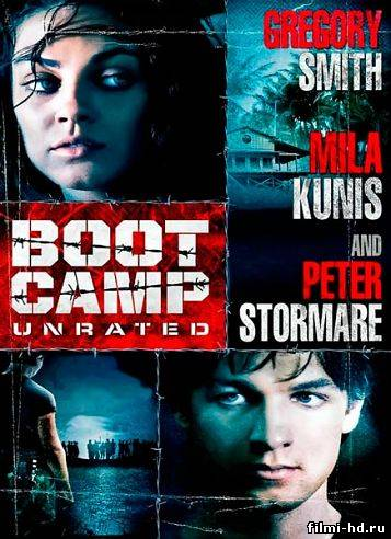 Лагерь (2008) Смотреть онлайн бесплатно
