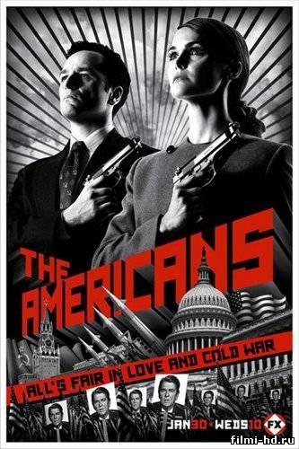 Американцы 1 сезон  (2013) Смотреть онлайн бесплатно
