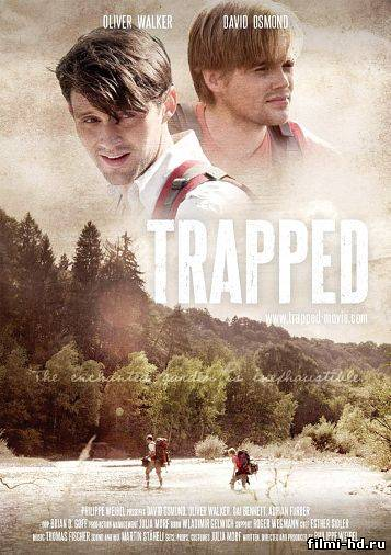 Капкан (2012) Смотреть онлайн бесплатно