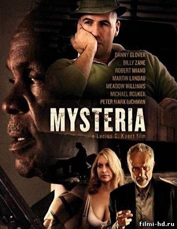 Мистерия  (2011) Смотреть онлайн бесплатно
