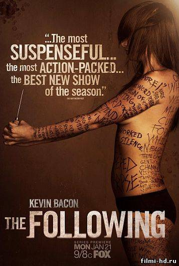 Последователи 1 сезон  (2013) Смотреть онлайн бесплатно