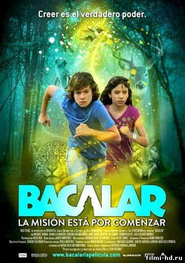 Бакалар (2011) Смотреть онлайн бесплатно