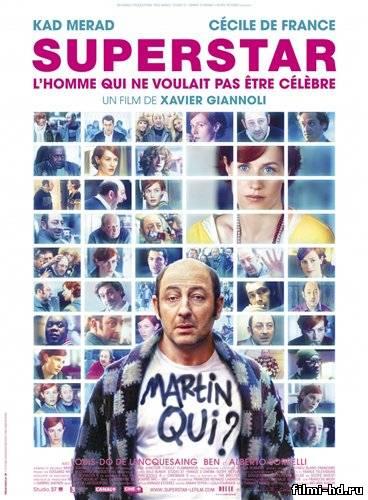 Суперстар (2012) Смотреть онлайн бесплатно