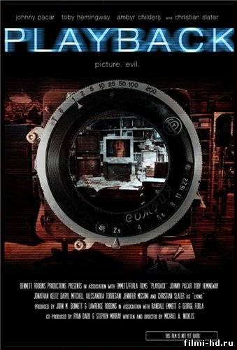 Смотреть фильм убойная сила 2 сезон 2 серия