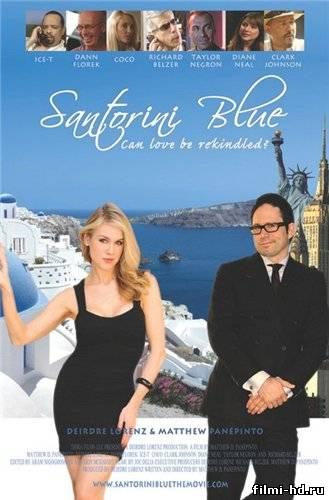 Санторини  (2013) Смотреть онлайн бесплатно