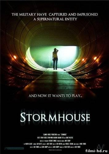 Стормхауз / Тюрьма для призрака  (2011) Смотреть онлайн бесплатно