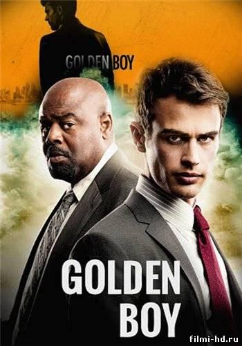 Везунчик / Золотой мальчик 1 Сезон (2013) Смотреть онлайн бесплатно