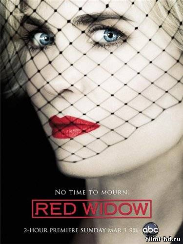 Красная вдова 1 сезон (2013) Смотреть онлайн бесплатно