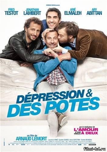 Депрессия и друзья  (2012) Смотреть онлайн бесплатно