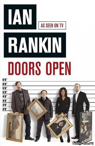Открытая дверь (2012) Смотреть онлайн бесплатно