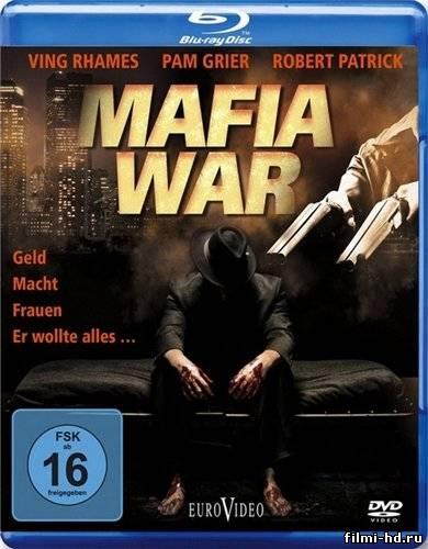 Мафия (2011) Смотреть онлайн бесплатно