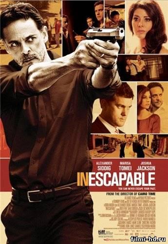 Неизбежность (2012) Смотреть онлайн бесплатно