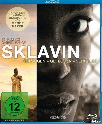 Я – рабыня (2011) Смотреть онлайн бесплатно