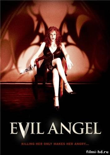 Ангел зла (2009) Смотреть онлайн бесплатно