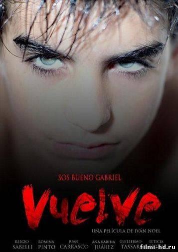 Вернись / Vuelve  (2013) Смотреть онлайн бесплатно