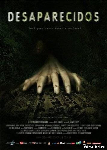 Без вести пропавшие (2011) Смотреть онлайн бесплатно