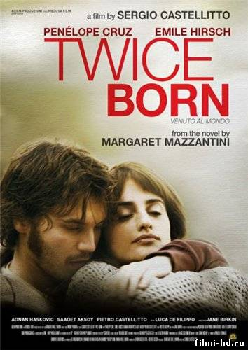 Рожденный дважды (2012) Смотреть онлайн бесплатно