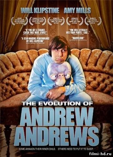 Эволюция Эндрю Эндрюса (2012) Смотреть онлайн бесплатно