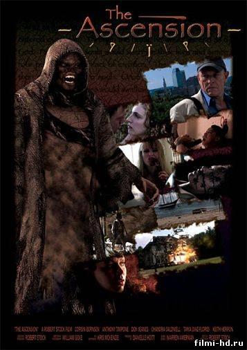 Адский зверь: вознесение (2011) Смотреть онлайн бесплатно