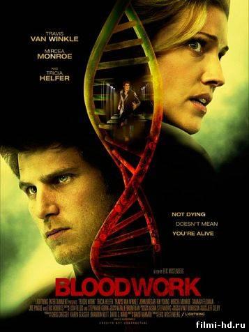 Кровавая работа (2011) Смотреть онлайн бесплатно