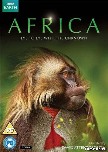 Африка (2013) Смотреть онлайн бесплатно