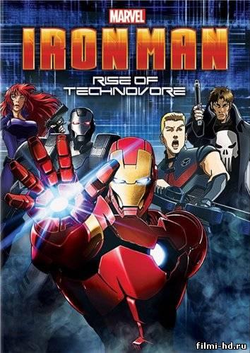 Железный Человек: Восстание Техновора (2013) Смотреть онлайн бесплатно