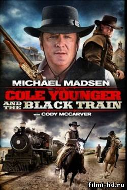 Коул Младший и Черный Поезд (2012) Смотреть онлайн бесплатно