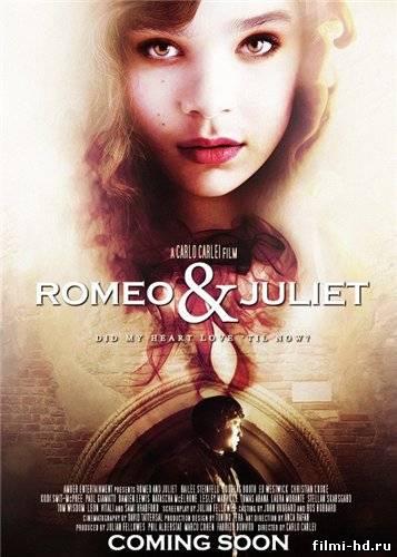 Ромео и Джульетта (2013) Смотреть онлайн бесплатно